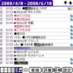 Trscreens0079
