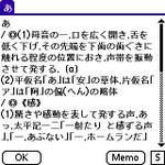 Trscreens0086