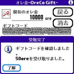 Trscreens0089