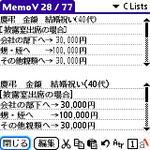 Trscreens0092_2