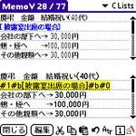 Trscreens0094