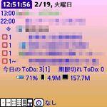 Trscreens0101