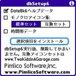 Trscreens0103_2