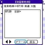 Trscreens0113