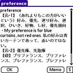 Trscreens0118