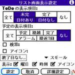 Csshot0101