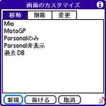 Csshot0103