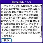 Csshot0111