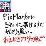 Pixmarker