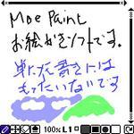 Moepaint