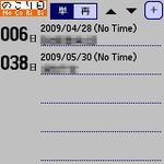 Screenshotu0030