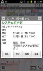 Jorte_eventview