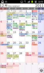 Jorte_month