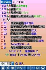 Screenshott0030