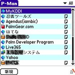 Tscreens0022