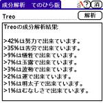 Tscreens0024