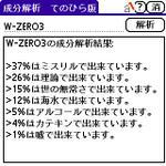 Tscreens0025