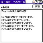 Tscreens0026