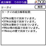 Tscreens0028