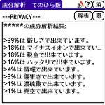 Tscreens0029