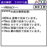 Tscreens0030