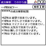 Tscreens0031