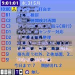 Tscreens0034
