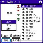 Tscreens0036