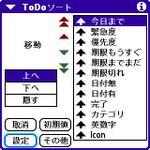 Tscreens0040