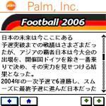 Tscreens0048