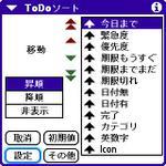 Tscreens0052