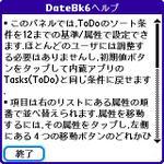 Tscreens0053