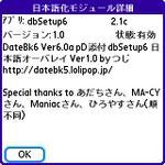 Tscreens0054