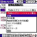 Tscreens0055