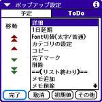 Tscreens0056
