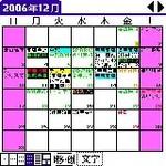 Tscreens0063