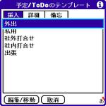 Tscreens0064