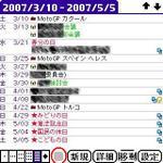Tscreens0065_1