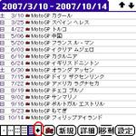 Tscreens0067