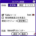 Tscreens0070