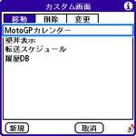Tscreens0071