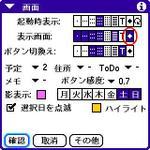Tscreens0074