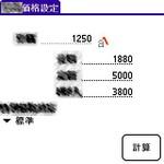 Tscreens0078