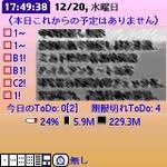 Tscreens0081