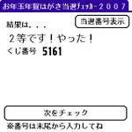 Tscreens0086