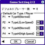 Tscreens0094